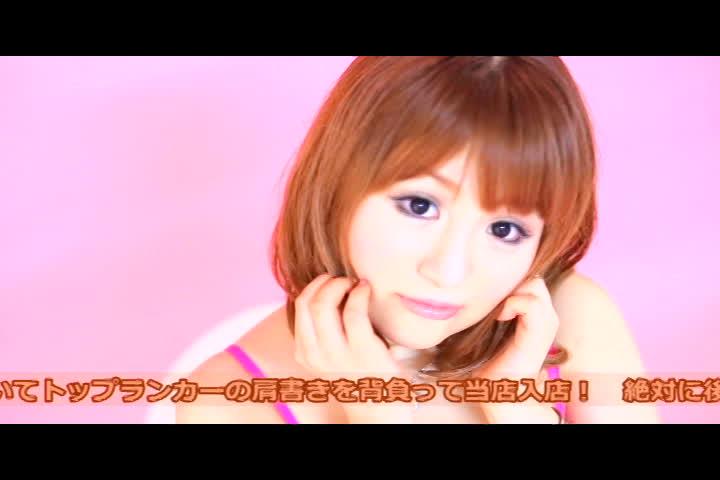 【FC2動画】極・童顔娘!小柄な体から溢れ出す色気と汁あ・・もうダメぇ!デリヘル東京