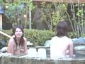 露天風呂でギャル団体が全裸でまったりする様子を盗撮